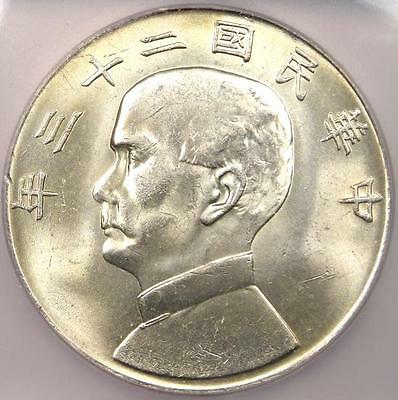 1934 China Dollar Y-345 - ICG MS62 - Rare Certified BU Uncirculated Coin