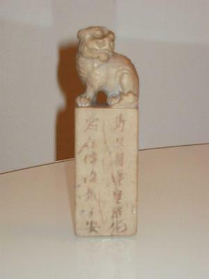 Antique Chinese Carved Soapstone Chop Seal