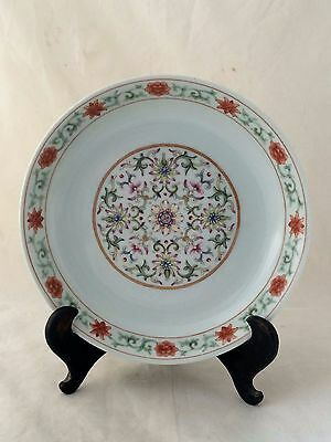 Very Fine Chinese Famille Rose Doucai Saucer Dish Plate With Jiaqing Seal Mark