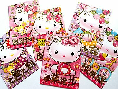 36X 2017 Hello Kitty Chinese New Year Ang Pow Ang Pau Money Envelope Red Packet