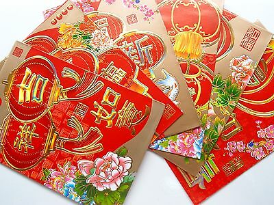 36X 2017 Chinese New Year Traditional Ang Pow Ang Pau Money Envelope Red Packet