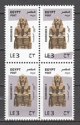 Egypt  2013 Ramessess Ii Definitive 3 Pound Block Missing Violet Color P.variety