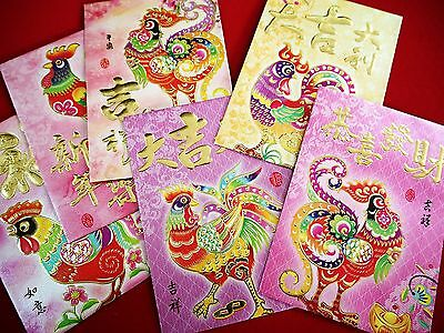 36X 2017 Golden Rooster Chinese New Year Ang Pow Red Packet Money Envelope D-5
