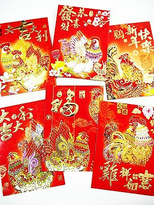 36X 2017 Golden Rooster Chinese New Year Ang Pow Red Packet Money Envelope D-10