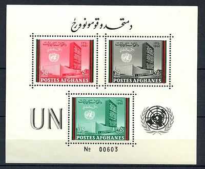 Afghanistan 1961 United Nations MNH M/S #A32427