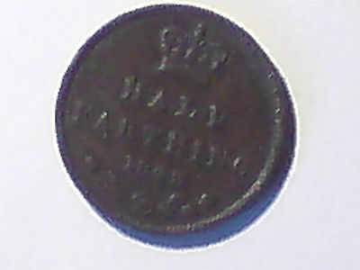 1843 Half Farthing Extremely fine