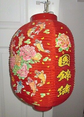 Chinese Oriental Party Red Festival Outdoor New Year Lantern Decoration 18 X 11