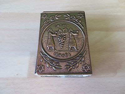 Vintage ? Copper Isreal Match Box In Vgc