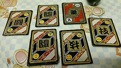 lot of Dragon Ball Z Trading cards