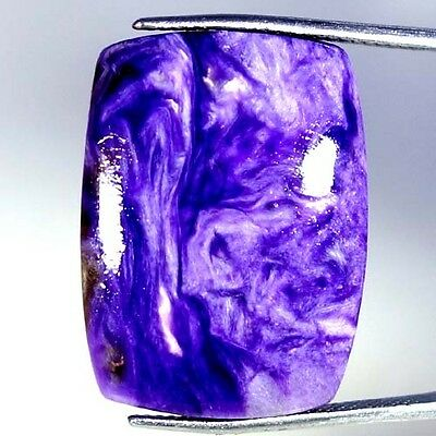21.90Cts 100% NATURAL AMAZING BLUE CHAROITE CUSHION CABOCHON HIGH GRADE GEMSTONE