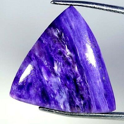 16.50Cts 100% NATURAL FABULOUS DESIGNER CHAROITE FANCY CABOCHON QUALITY GEMSTONE