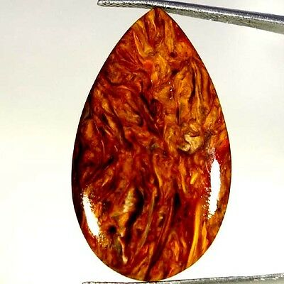 21.40Cts AAA 100% NATURAL GOLDEN PIETERSITE PEAR CABOCHON FINE QUALITY GEMSTONES