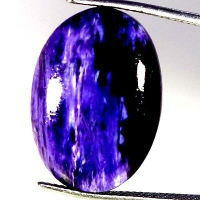 12.80Cts. AAA 100% NATURAL RUSSIAN CHAROITE OVAL CABOCHON FINE QUALITY GEMSTONES