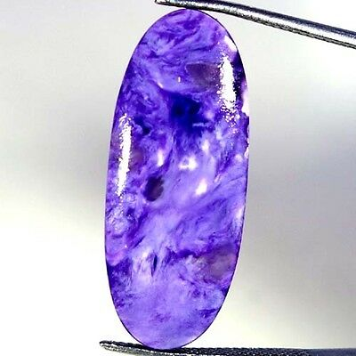 14.75Cts. AAA 100% NATURAL RUSSIAN CHAROITE OVAL CABOCHON FINE QUALITY GEMSTONES