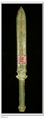 WarringStatesPeriod PowerWeapon BRONZE SNAKE DRAGON BEAST STATUE DAGGER SWORD13""