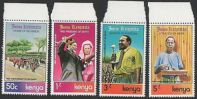 Kenya stamps. 1979 The 1st Anniversary of the Death of President Jomo Kenya. MNH