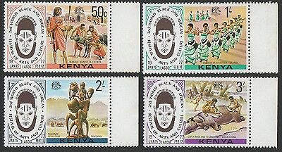Kenya stamps. 1977 The 2nd World African Festival of Arts and Culture. MNH