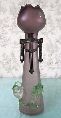 Antique Art Nouveau Vase: Hyacinth Bohemian Metal Mount Loetz Era Glass c1900
