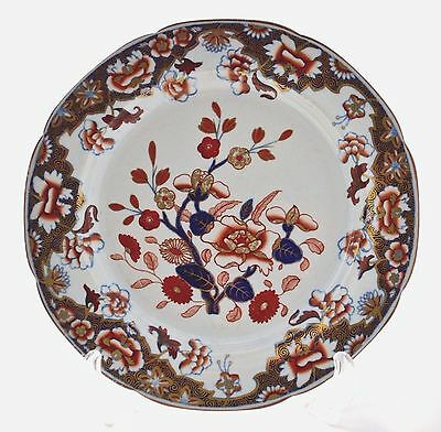 "Antique Spode Stone China Imari Pattern 3126 - 8.25"" Scalloped Plate C.1813-22"