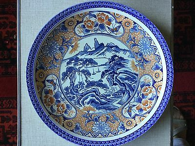 Antique vintage 31 cm plate blue & white Chinese style