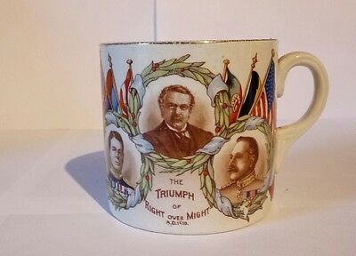 1918 Commemorative Personal Achievement Mug.