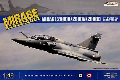 Aires 4553 1//48 Mirage 2000C//B//D//N Exhaust Nozzle Opened For Kinetic