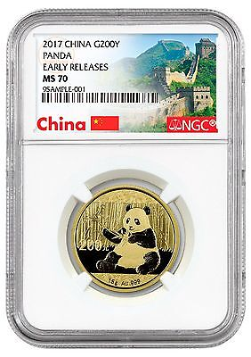 2017 China 200 Yuan 15g Gold Panda NGC MS70 ER (Excl Great Wall Label) SKU44589