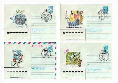 L0965venA5lc Russia 1980 Moscow Olympics 50 various covers