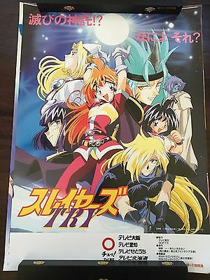 Slayers Japanese Poster 20 x 28