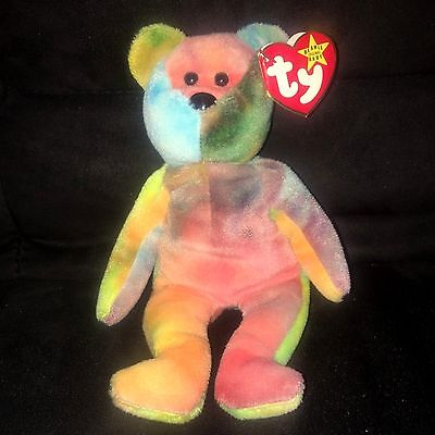 Authentic TY Retired BEANIE Baby GARCIA PVC PELLETS