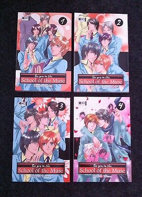 School of the Muse 1-4 (Yaoi)
