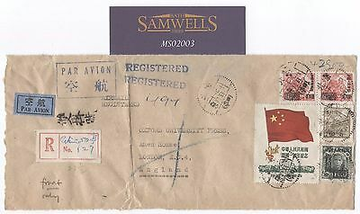 MS2003 CHINA c1950 REGISTERED AIR *Oxford University Press*-GB- COVER FRONT ONLY