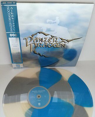 Panzer Dragoon 180g Frosted Clear with Sky Blue & Grey Limited DATA 008