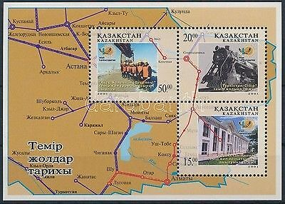 Kazakhstan stamp National Railway Company block 2001 MNH Mi 22 WS219520