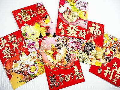 36X 2017 Golden Rooster Chinese New Year Ang Pow Red Packet Money Envelope D-1