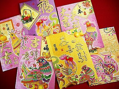 36X 2017 Golden Rooster Chinese New Year Ang Pow Red Packet Money Envelope D-6