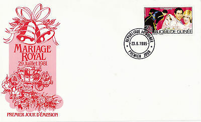 Equitorial Guinea 1981 /1985 Royal Wedding First Day Cover