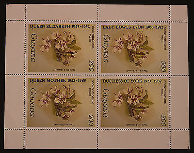 1985 Queen Mother 85th Birthday 1st Issue Mini Sheet Guyana MNH MS1539
