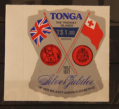 Tonga 1978 T$1.00 Opted Air Stamp Key Value of Set Catalogue £20 SG652 MNH