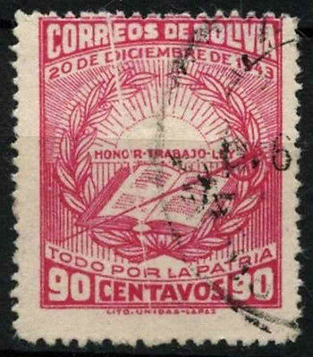 Bolivia 1944-5 SG#423, 90c Pre-Printings Paper Fold Error Used #D39434
