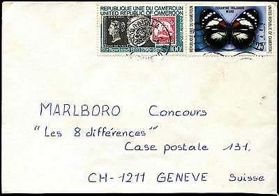 Cameroon 1980's Cover To Switzerland #C38670