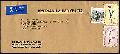 Cyprus 1983 Commercial Airmail Cover To UK #C38652