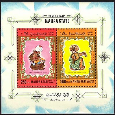 MAHRA State ADEN 1967 Fairy Tales S/S MNH** Mi: Bl.3 12,00 Eur.