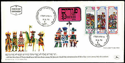 Israel 1976 Purim Festival M/S FDC First Day Cover #C38478