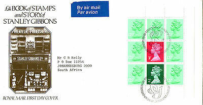 19 May 1982 STANLEY GIBBONS PANE ROYAL MAIL FIRST DAY COVER BUREAU SHS (a)