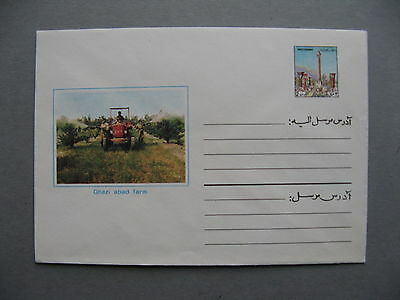 AFGHANISTAN, ill. prestamped cover, mint, agriculture, tractor, trees