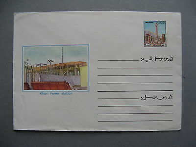 AFGHANISTAN, ill. prestamped cover, mint, GHORI Power Station energy electricity