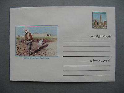 AFGHANISTAN, ill. prestamped cover, mint, agriculture, Chemical Fertilizer