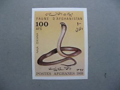 AFGHANISTAN,  S/S MNH 1989, reptile snake