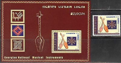 Georgia 2014 Europa CEPT Traditional Musical Instruments Stamp + S/S MNH**